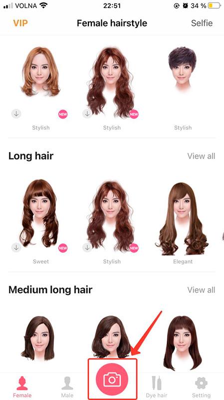 Hairstyle feminne 2