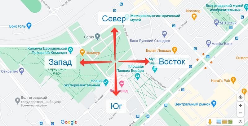 Определяем сторону Гугл