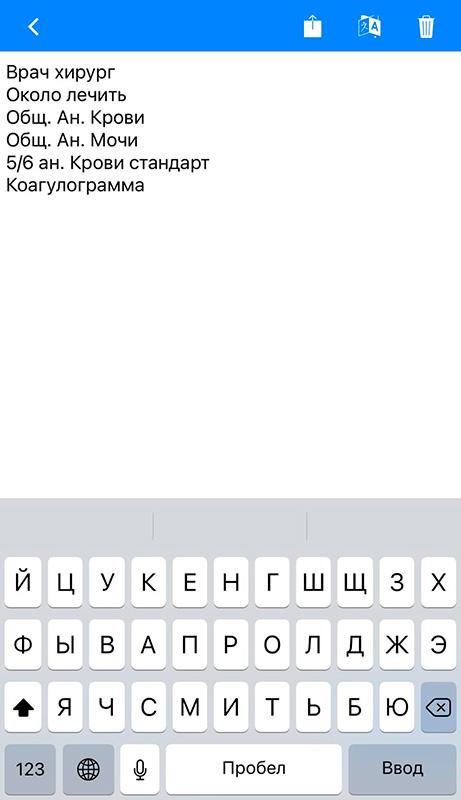 Переводчик текста