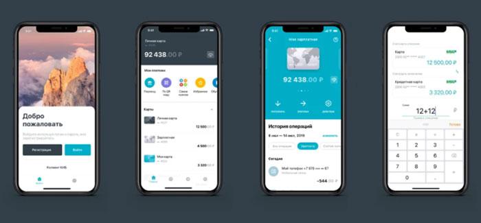 Приложение РНКБ банк для мобильных телефонов