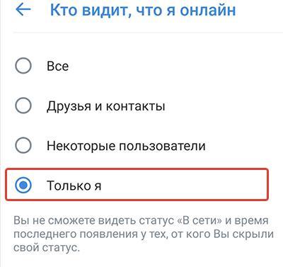 Включите последнюю кнопку