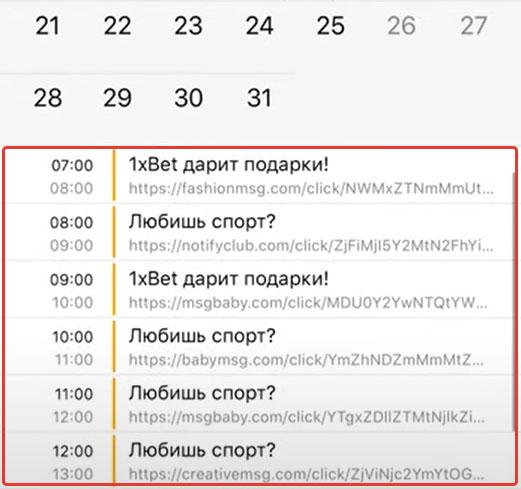 Календарь с событиями