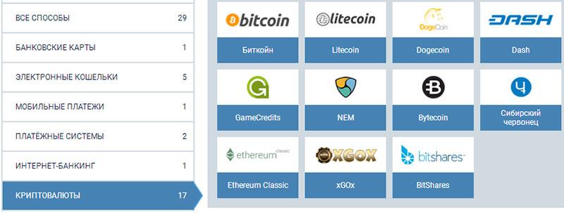 Выберите криптовалюту