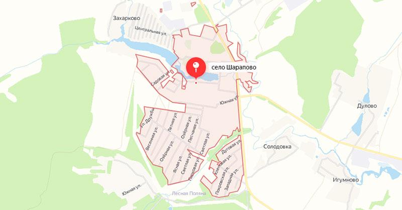 Сортировочный центр Шарапово