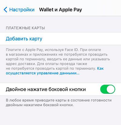 Wallet система